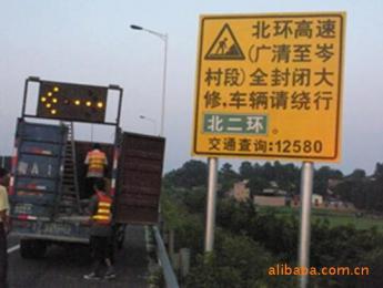 施工封闭疏导标志牌工程