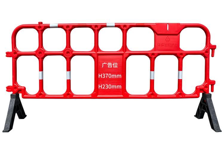 2米吹塑护栏-(红色)