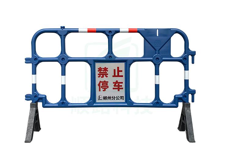 1600吹塑u乐-(蓝色)