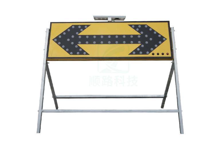 太阳能箭头牌灯(双向)