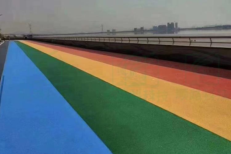 彩色路面沥青工程
