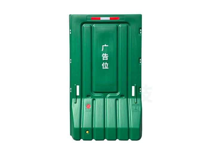 2米注水围挡(绿)