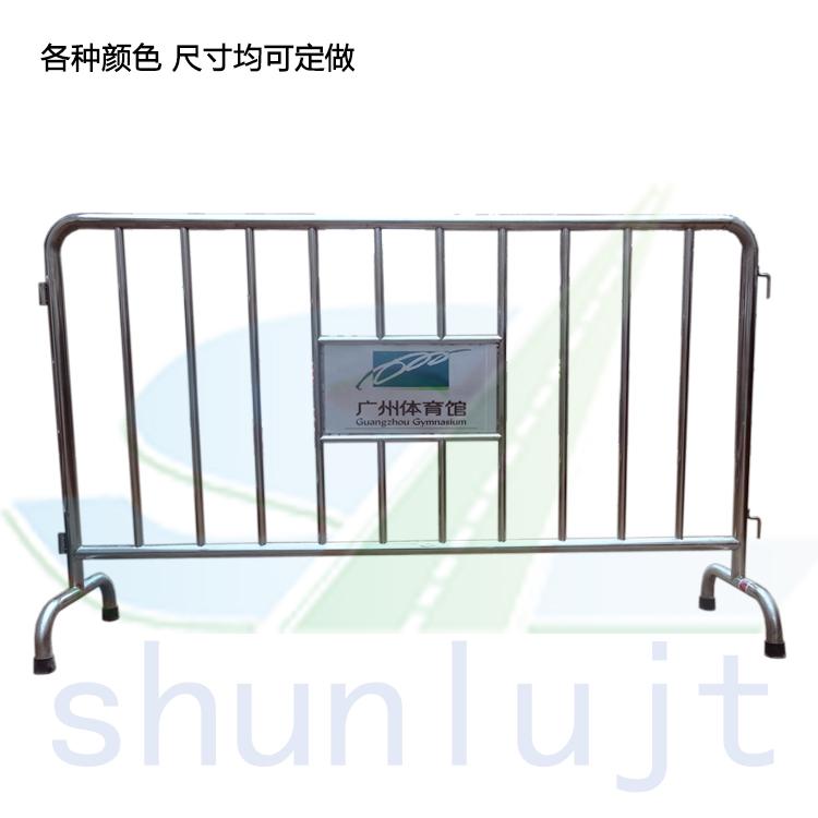 广州体育馆定制铁马