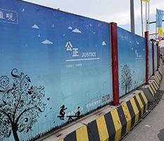 广州折弯围挡工程