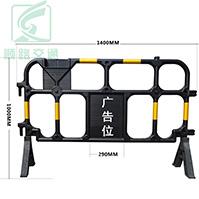 1.6米塑料护栏(顶部支持安装警示灯)